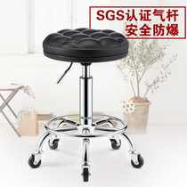 Explosion-proof beauty stool rotating lifting great work sliding wheelchair hair Makeup nail Barber Salon Special Round