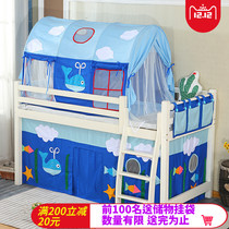 Childrens bed tent indoor boy ocean oversized house game read house pink little princess castle