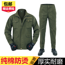 Labor protection overalls suits men spring and autumn cotton anti-hot wear and tear dirty welding site engineering labor clothing custom
