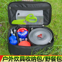 Furnace Head Receives Outdoor Cookware Bags, Collision-proof Bags, Furnace Sets, Pots, Tanks, Tools, Handbags, Tableware for Picnic
