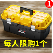 Toolbox multi-function repair large set portable electrician storage box home five-car industrial-grade empty