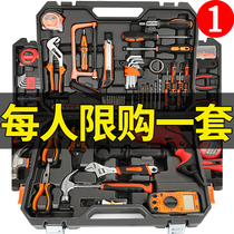 Daily household tools kit hardy toolbox large full multi-functional full set of electrician-specific electric drill all-purpose maintenance