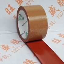 Cloth tape strong Brown carpet tape high viscosity tape waterproof cowhide tape 50mm*10m