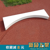 Athletics shot to toe Plate Crescent plate solid wood from pine throwing discus solid ball shot to toe plate