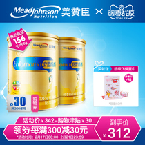 Mead Johnson an infant mother a pregnant and lactating women milk 0 paragraph 900g * 2 cans