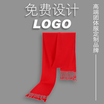 China red scarves printing company logo custom embroidery Red Annual Meeting opening ceremony custom