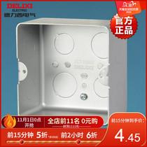 Dressis official flagship store floor socket dark-packed bottom box ferroalloy insert hidden mounting hole distance of 84mm
