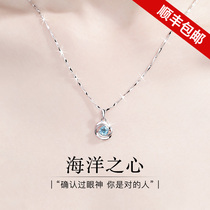 Chow Tai Fook Female PT950 platinum necklace 18K white gold Clavicle chain pendant Tanabata Valentines Day gift to girlfriend