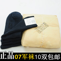 Military socks male Genuine 07 summer socks 07A Winter socks style wear-resistant winter Army 07 anti-stink Unit socks