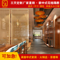 Dongyang wood carving antique doors and windows new Chinese decoration Solid Wood Hollow flower lattice living room partition TV background wall decoration