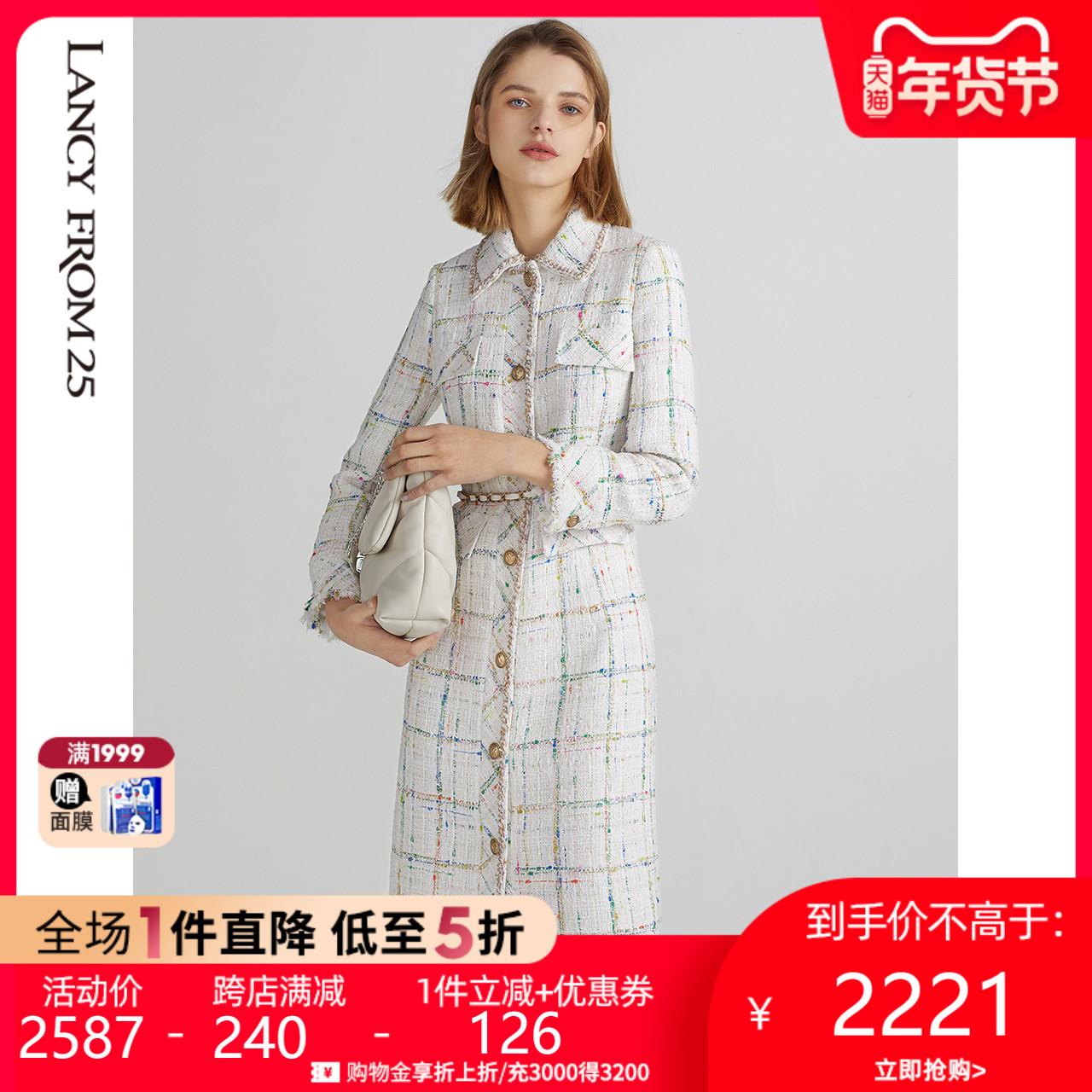 Langzi high-cut textured braided fabric spring 2021 new medium-length version of the windcoat jacket dress