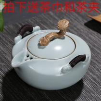 Ru Kiln Teapot Ru Porcelain Opening Large Size Ru Porcelain Teapot Household Kung Fu Teaware Single Pot Ceramic Set Hand Grab Pot