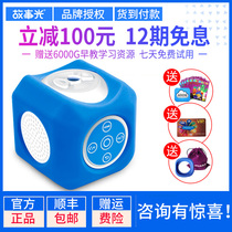 Story Light childrens early education projector HD 0-12 year old second generation Baby infant video learning Machine story Machine