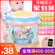 Baby music player drum drum children pat drum rechargeable early education puzzle 1 years old 0-6-12 months baby toys 3