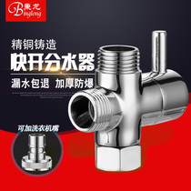 Copper fast open water separator live one into two out of three angle valve 4 minutes 6 minutes inside and outside the wire interface valve connector