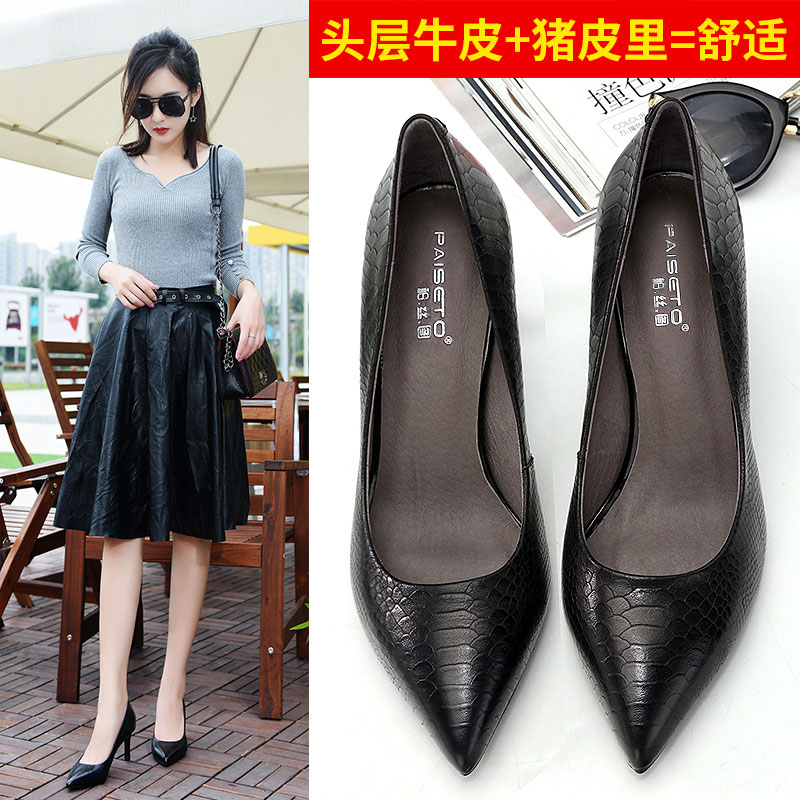 Boss Picture 2019 Autumn New Type Baidan Single-shoe Genuine Leather Shoes Soft Leather Autumn Style Autumn Shoes with Fine Heels, Tip-toed High Heels Women's Shoes