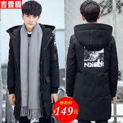 NIANJEEP/ Jeep shield men long down coats 2017 new Korean students slim Hooded Jacket