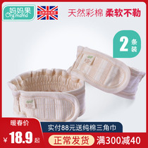 Diapers fixed with baby diapers buckle adjustable widening cotton baby artifact newborn Meson loose ties