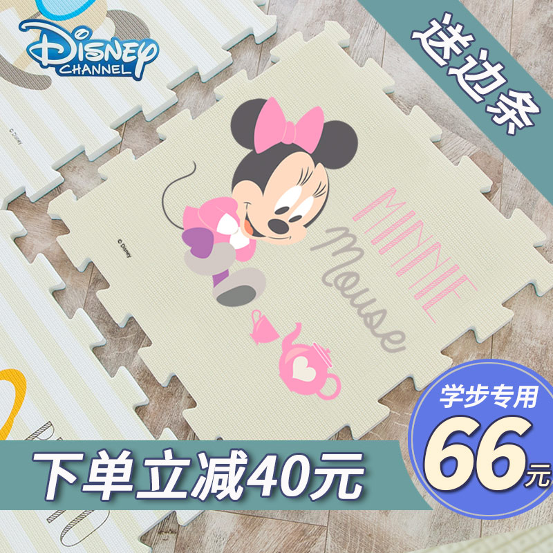 Disney baby crawl mat XPE spliced non-toxic thickening home baby baby climbing mat living room foam mat