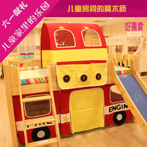 Childrens bed tents half height wall color cartoon color surrounding the bed play tent bedspread fire engine