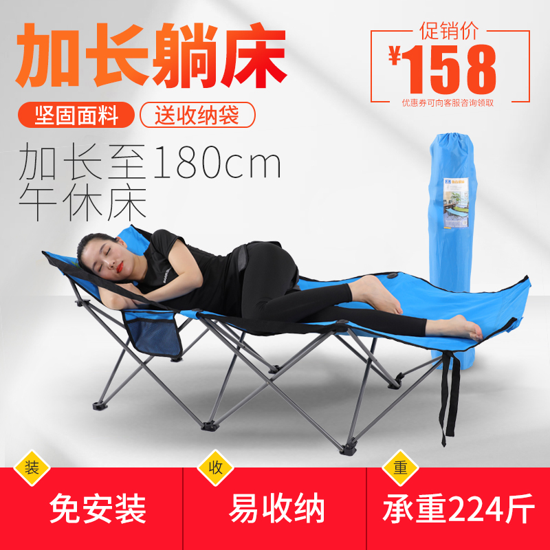 Weicamping folding bed single bed office lunch break bed reinforcement easy-to-accept hospital escort bed folding chair