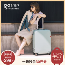 Gotrip Pole Box Female Portable Boarding Suitcase Luggage Ins Red Luggage Tank Tremble Password Box