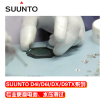 SUUNTO ZOOP D4i D6i DX D9 Series diving Computer table officially authorized professional replacement of batteries