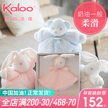 kaloo appease the doll baby appease the rabbit can be imported plush toys to accompany the baby to sleep towel newborn bite sleep