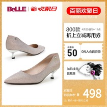 Promote Belle single shoes womens wedding shoes 2019 spring new shopping malls with the Fairy Wind sequins cat with commuter shoes Q604DAQ9
