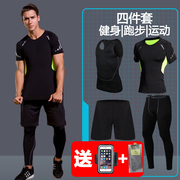 Fitness suits, men's suits, running suits, short sleeves, summer speed clothes, tight clothing, basketball training, three sets of fitness clubs