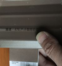 Thermo-solid powder coating outdoor PT-476 outdoor coffee sand pattern plastic powder spray