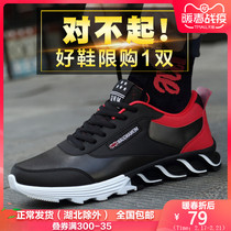 2020 new spring running shoes sports leisure Korean version of the trend of wild tide shoes booster shoes mens tennis shoes
