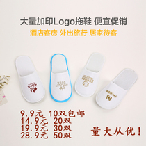 Hotel disposable slippers for guests with indoor home hotel custom thickened summer travel anti-slip 10 pairs