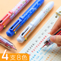 8 color ballpoint pen multi color pen multi color oil pen notes with a colorful one-in-one color multi-purpose gel pen two-color pressing cute creative girl students dedicated