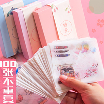 100 sheets of hand book stickers material suit spree girl heart cute decoration small pattern Japanese ins wind diary and paper animation Transparent star fantasy hand book cartoon a sticker fun