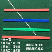 Brand ruler mahjong tile ruler plastic mahjong tile push ruler mahjong stick stick 4 pack