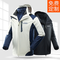 Stormtrooper custom mens and womens three-in-one outdoor autumn winter removable print logo workwear jacket custom.com