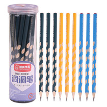 Camry Jiamei Cave lead triangle correction grip pupils hole pen hole pencil children correction Grip Word HB Pencil Kindergarten beginners Preschool posture Safety