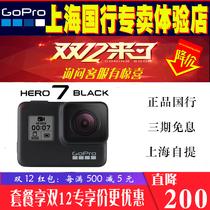GoPro HERO 7 black4k Digital HD Go Pro7 camera anti-shake diving motion camera