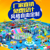 Naughty Fort Indoor playground equipment large ocean ball pool combination slide childrens playground climbing facilities manufacturers