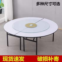 Hotel large round table Banquet round table Hotel restaurant Folding round table 10 people 20 people table Banquet box round table