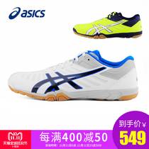 100dbad77ac977 Arthur (asics) table tennis shoes ATTACK EXCOUNTER 2 sports shoes unisex  1073a002