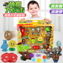 Genuine Plants vs. Zombies toy kids Full set to launch boy 3 year old baby birthday present XF