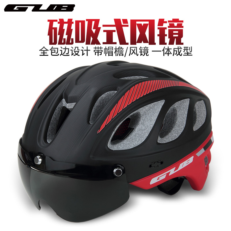 GUB Mountain Road Cycling Helmet Goggles Goggles Glasses Forming Safety Hat Men Equipment Accessories