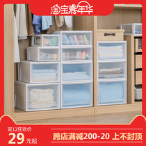 Alice storage Box Drawer type wardrobe storage box transparent plastic finishing box clothes Alice storage Box