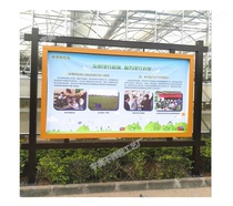 Custom stainless steel Cultural promenade outdoor Information Bar Billboard Bulletin Board School Community Publicity Bar window