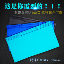 Mobile phone computer repair station insulation pad silicone table mat high temperature odorless table mat hot air gun welding table