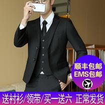 Костюм костюм мужчины карьера жениха корейская версия свадебного бизнеса формальное пальто slim fit случайный маленький костюм мужчины на работу