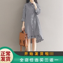 Maternity spring new Korean version of loose long paragraph long sleeved plaid shirt tide mother spring maternity dress