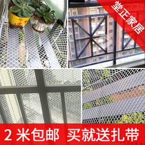Plastic mesh Childrens balcony protection safety anti-fall mesh flat net culture Network Fence Network Isolation Protection Network